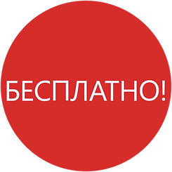 mmo-develop.ru_icon_free.png