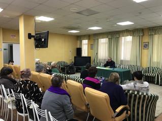 Встреча в Таганском районе