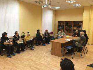 Встреча в Лефортово