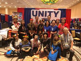 2019 UNITY 年會
