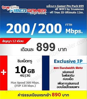 899200200.jpg