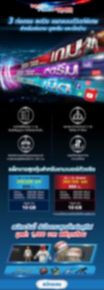 Internet for gaming.jpg