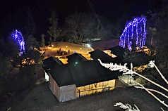 Pangot Campsite at Night