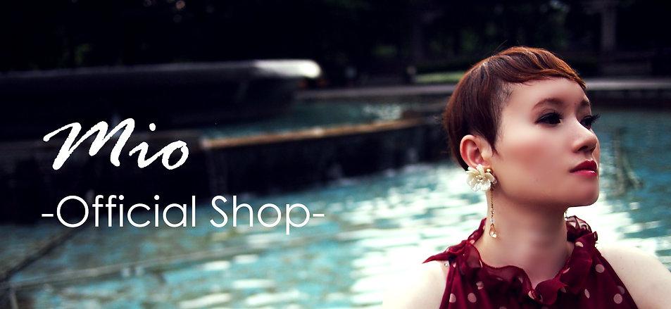 MIO_OfficialShop.jpg