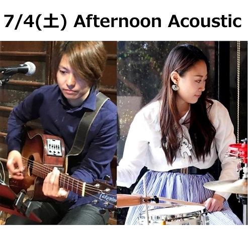7/4(土) 20:00~ Afternoon Acoustic