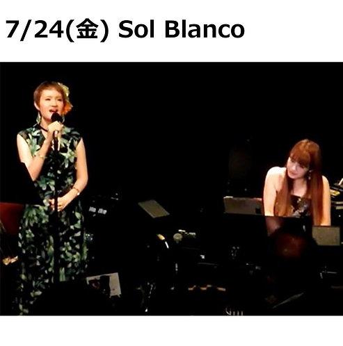 7/24(金) 20:00 ~Sol Blanco