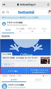KH視聴サイト編集.png
