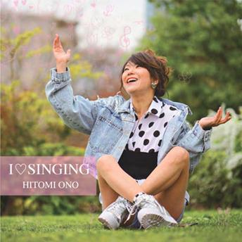 I ♡ Singing