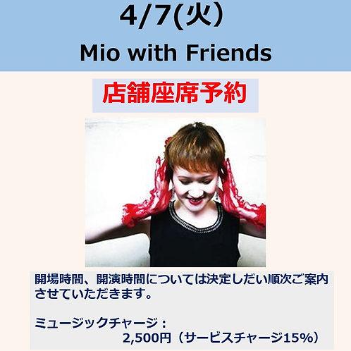 4/07(火)【座席予約】Mio with Friends