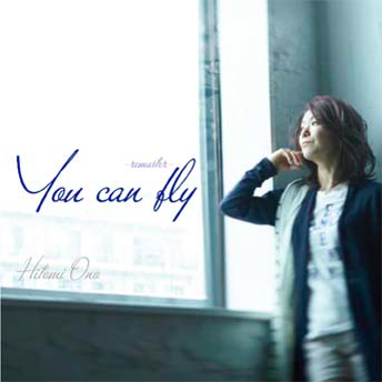 You Can Fly - remaster