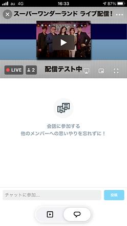 Vimeoアプリ画面.png