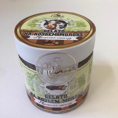Джелато на козьем молоке Молочный шоколад (баночка 120 гр.)