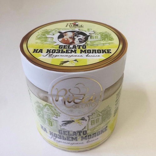 Джелато на козьем молоке Мадагаскарская ваниль (баночка 120 гр.)