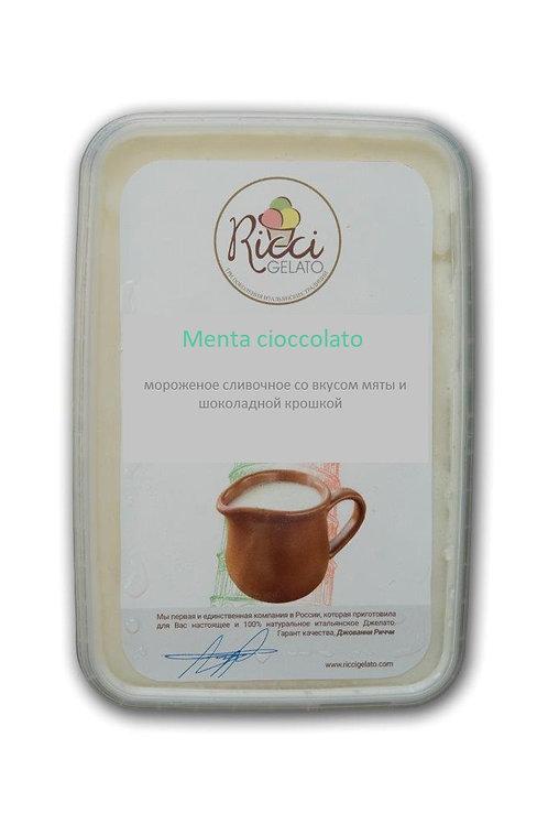 Menta cioccolato (со вкусом мяты и шоколадной крошкой, 750 грамм)