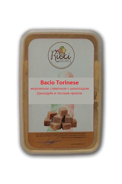 Bacio Torinese (с шоколадом Джандуйя и лесным орехом, 750 грамм)