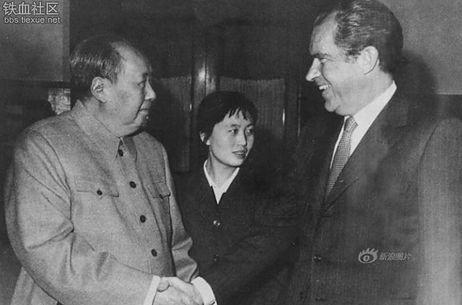 Nixon China.jpg