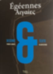 Égéennes, éditions Marges en Pages, Allain GLYKOS, Francis LIMÉRAT