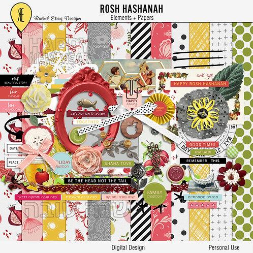 Rosh Hashanah Full Kit