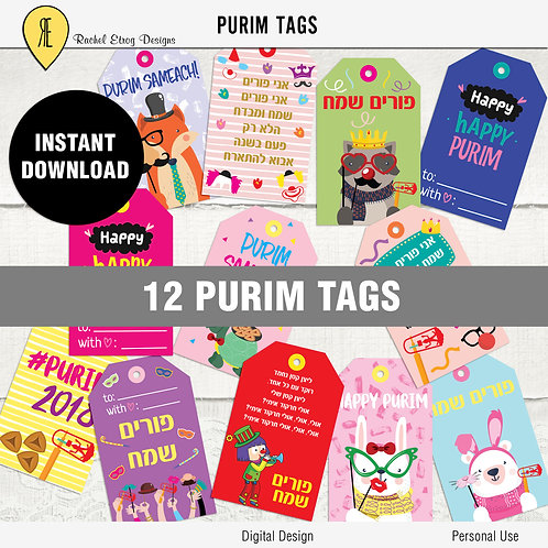 Purim Tags