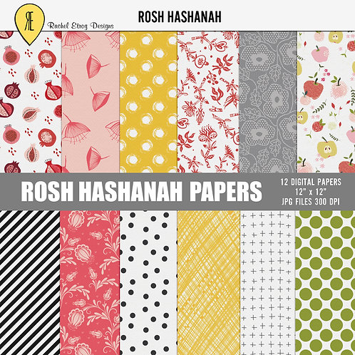 Rosh Hashanah - Papers
