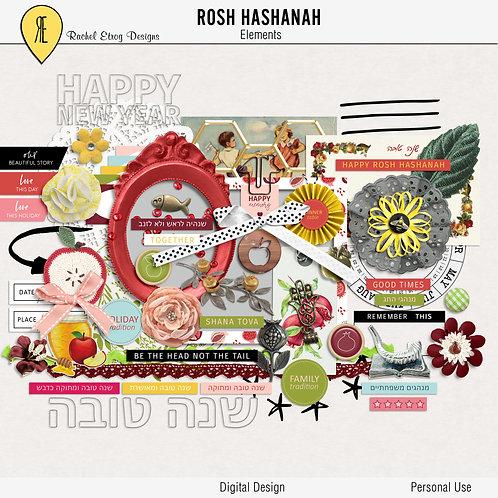 Rosh Hashanah - Elements