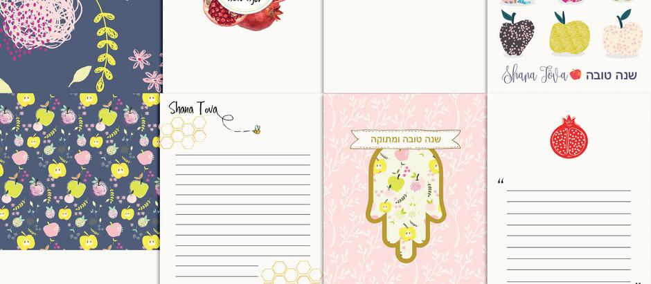 Shop Update - Rosh Hashana Journal cards