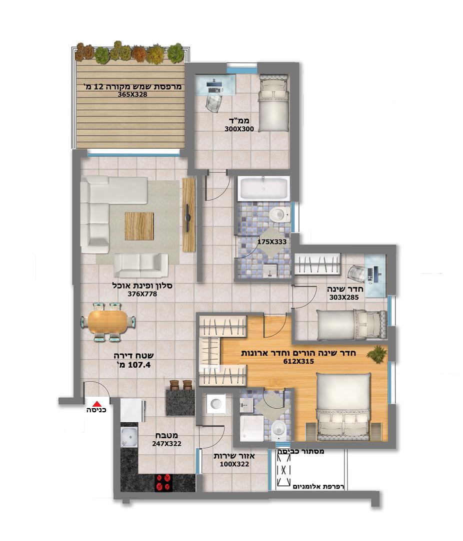 דירת 4 חדרים.jpg