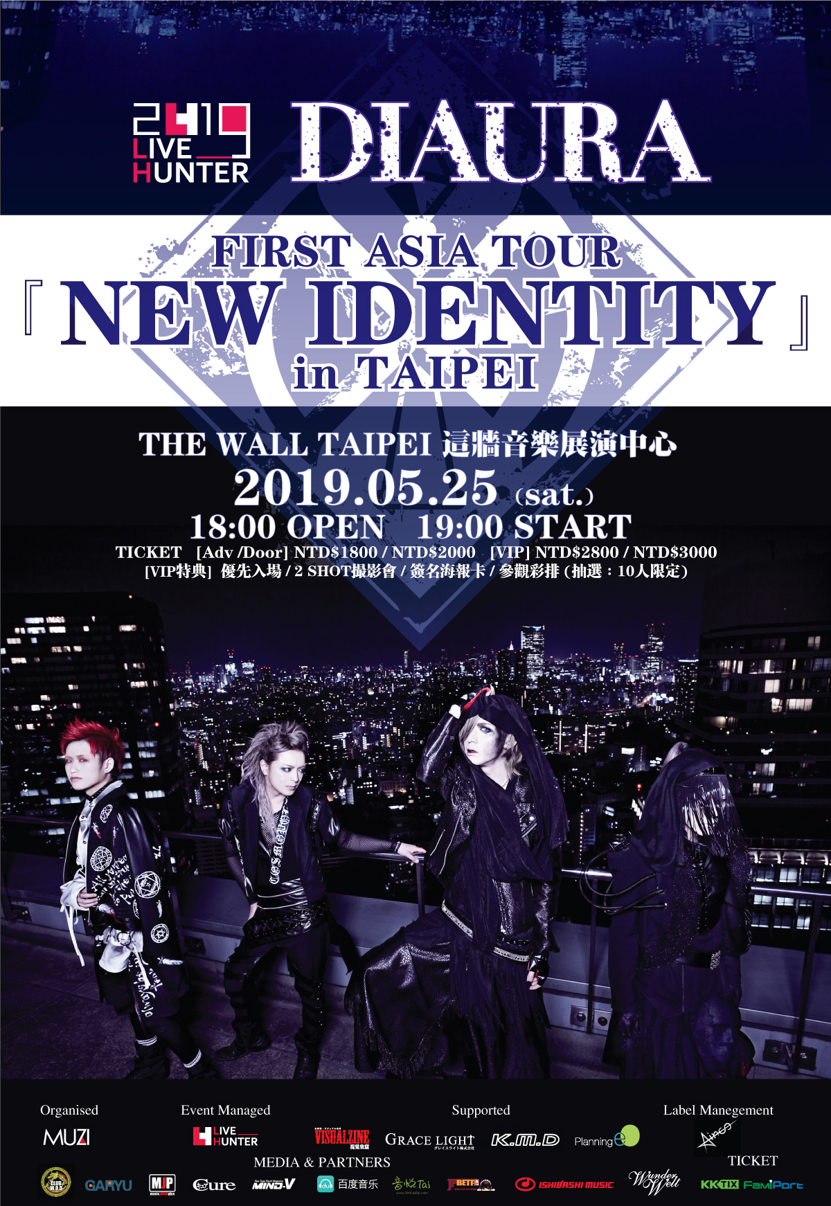 DIAURA FIRST ASIA TOUR『New Identity』