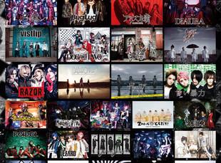 Cure / MIND-V PRESENTS『V FES.JAPAN』举办决定!