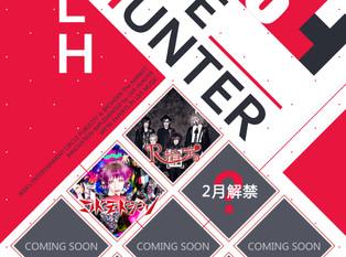 LIVE_HUNTER 2018 第2弾!