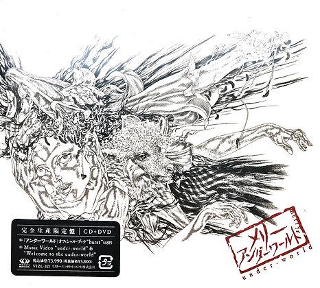 Merry公式「アンダーワールド」完全生産限定盤 |CD+DVD