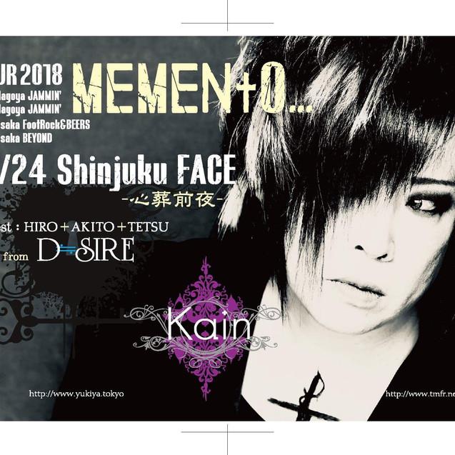 12/24 Sinjuku FACE -心葬前夜-