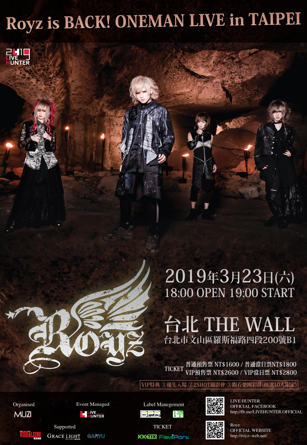 Royz is BACK! Royz Oneman LIVE in Ta