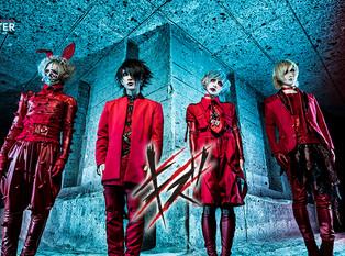「キズ」New Single Special Interview From LIVE HUNTER