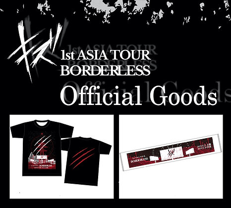 キズ 1st ASIA TOUR 『BORDERLESS』海外公演記念限定グッズ / Tシャツ&タオルセット