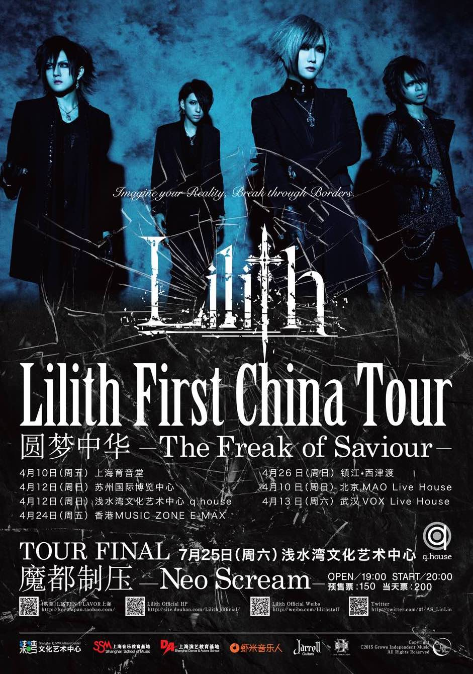 Lilith First China Tour