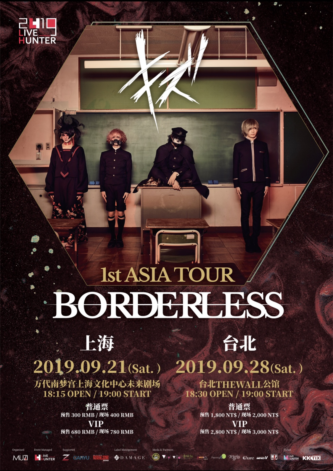 キズ 1st ASIA TOUR 『BORDERLESS』