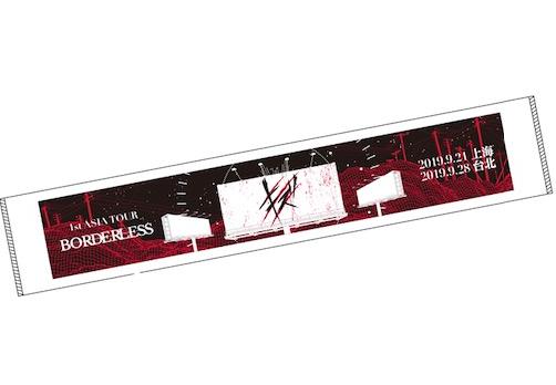 【キズ】 1st ASIA TOUR 『BORDERLESS』海外公演限定マフラータオル