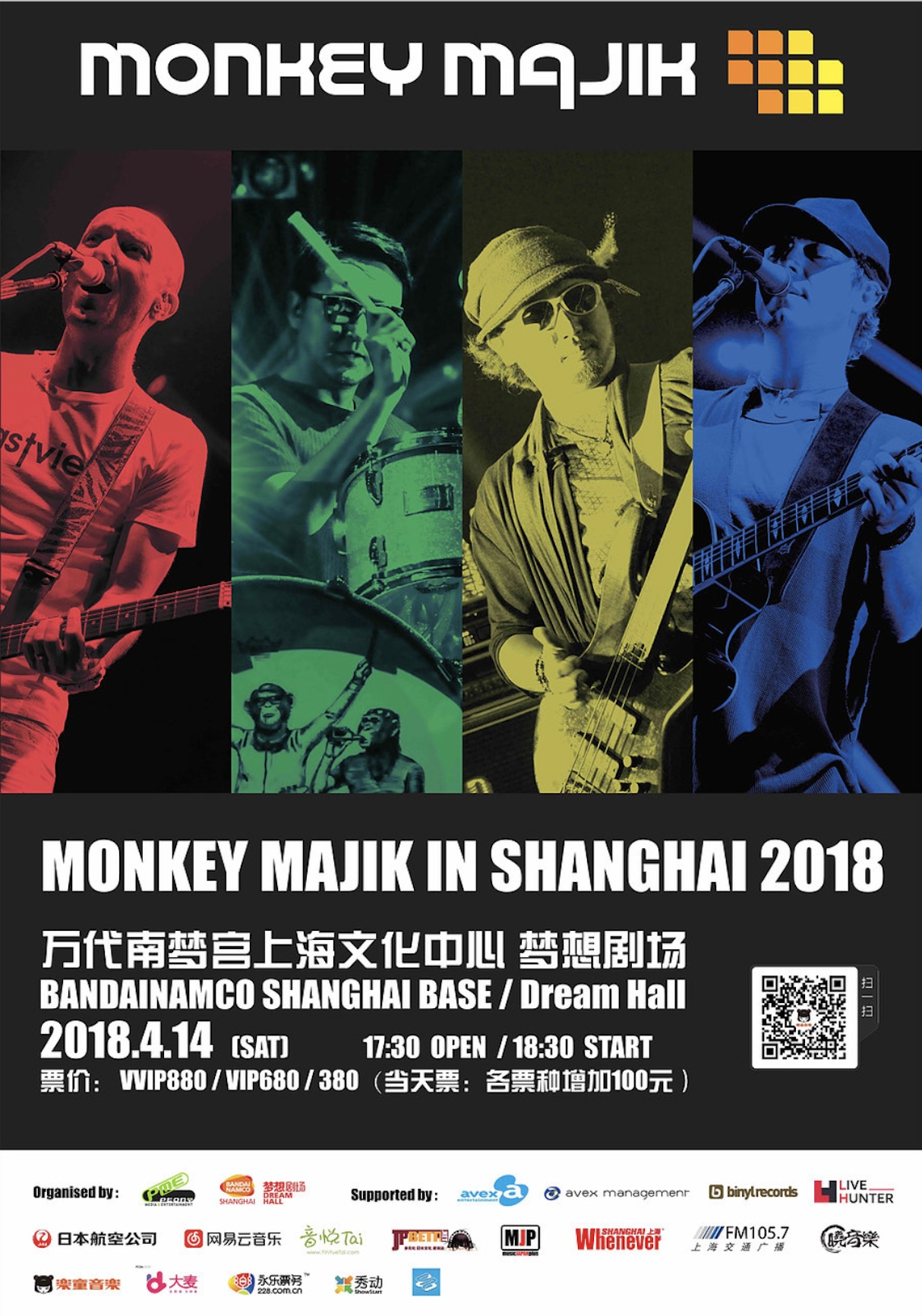 MONKEY MAJIK IN SHANGHAI 2018