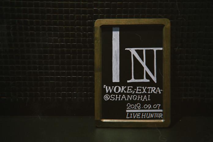 "「The BONEZ TOUR""WOKE""-EXTRA- SHANGHAI」圆满结束!感谢乐迷的到来!难忘的燃爆一夜!记住JESSE与大家的约定"