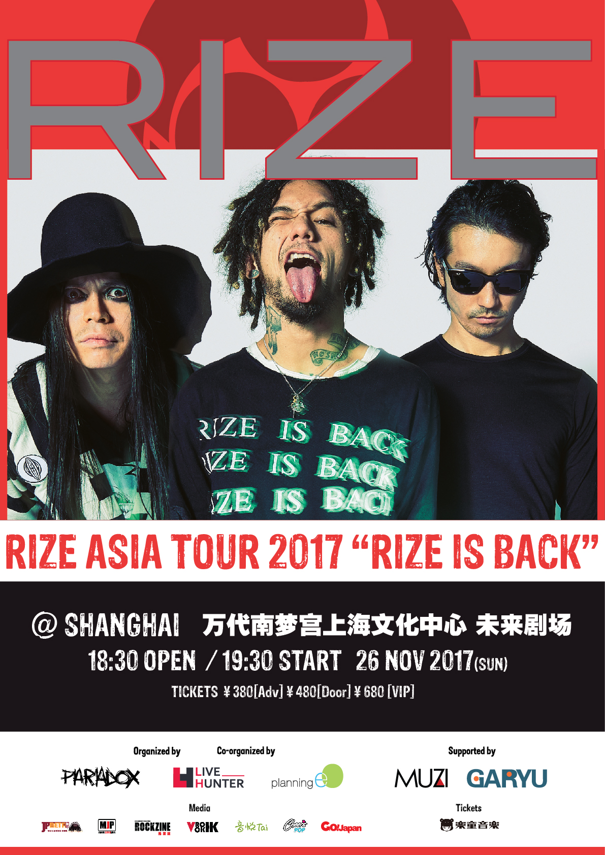 RIZE ASIA TOUR 2017