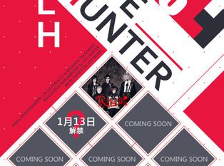 LIVE_HUNTER 2018 第1弾!