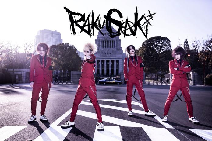 RAKUGAKIより新年のご挨拶。1st Full Albumリリース&1周年記念ワンマン開催決定!