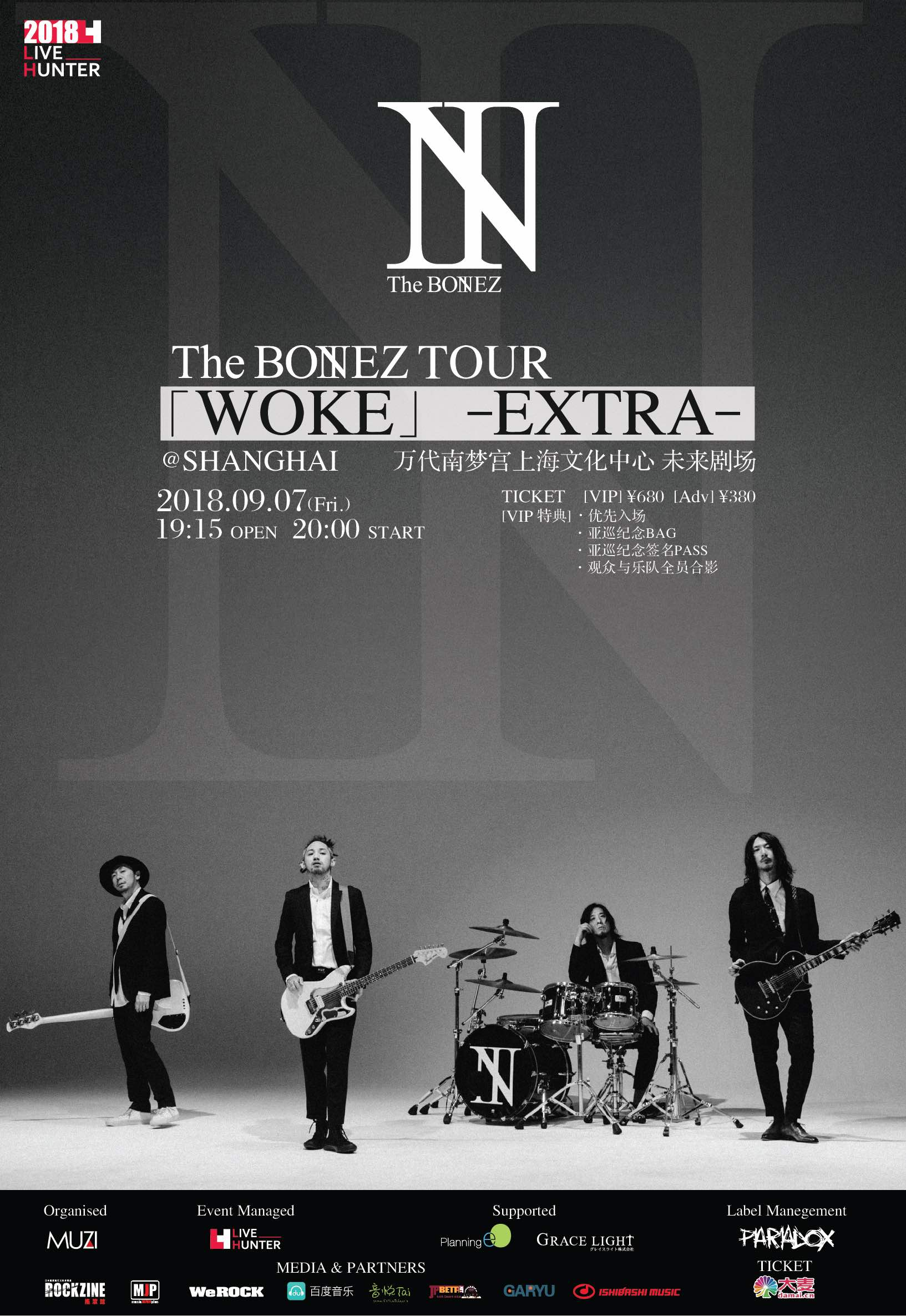 The BONEZ TOUR 「WOKE」-EXTRA-SHANGHAI