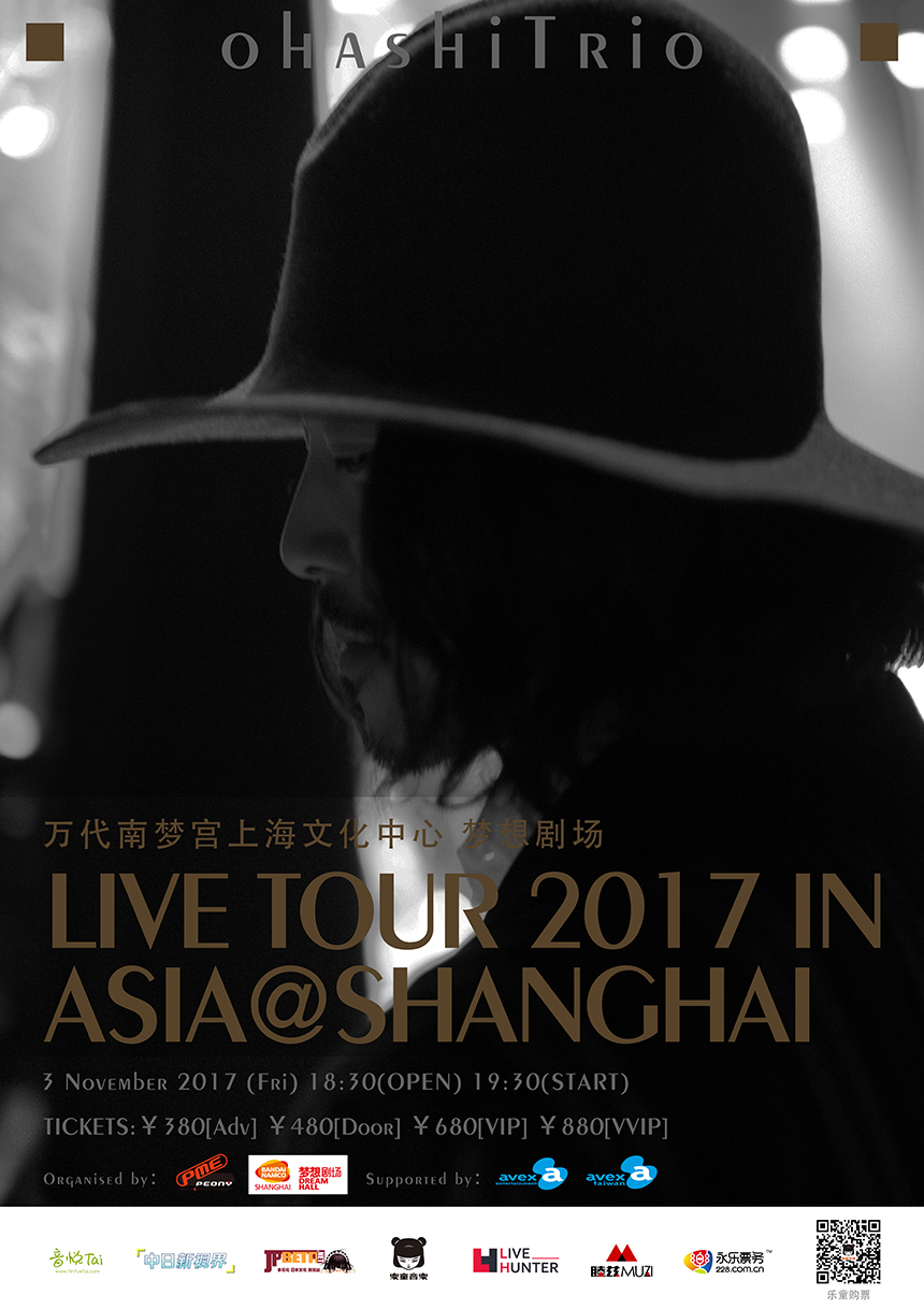 ohashiTrio LIVE TOUR 2017 in ASIA