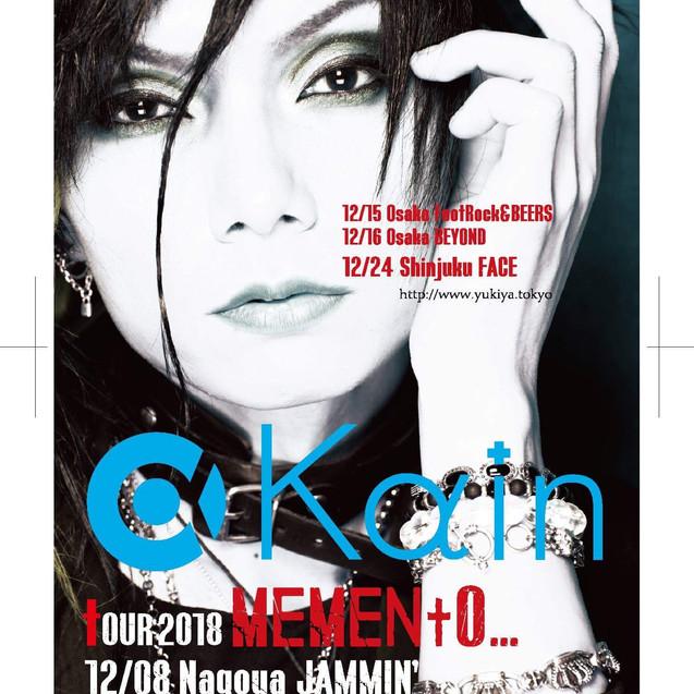 12/08 Nagoya JAMMIN' 12/09 Nagoya JAMMIN'