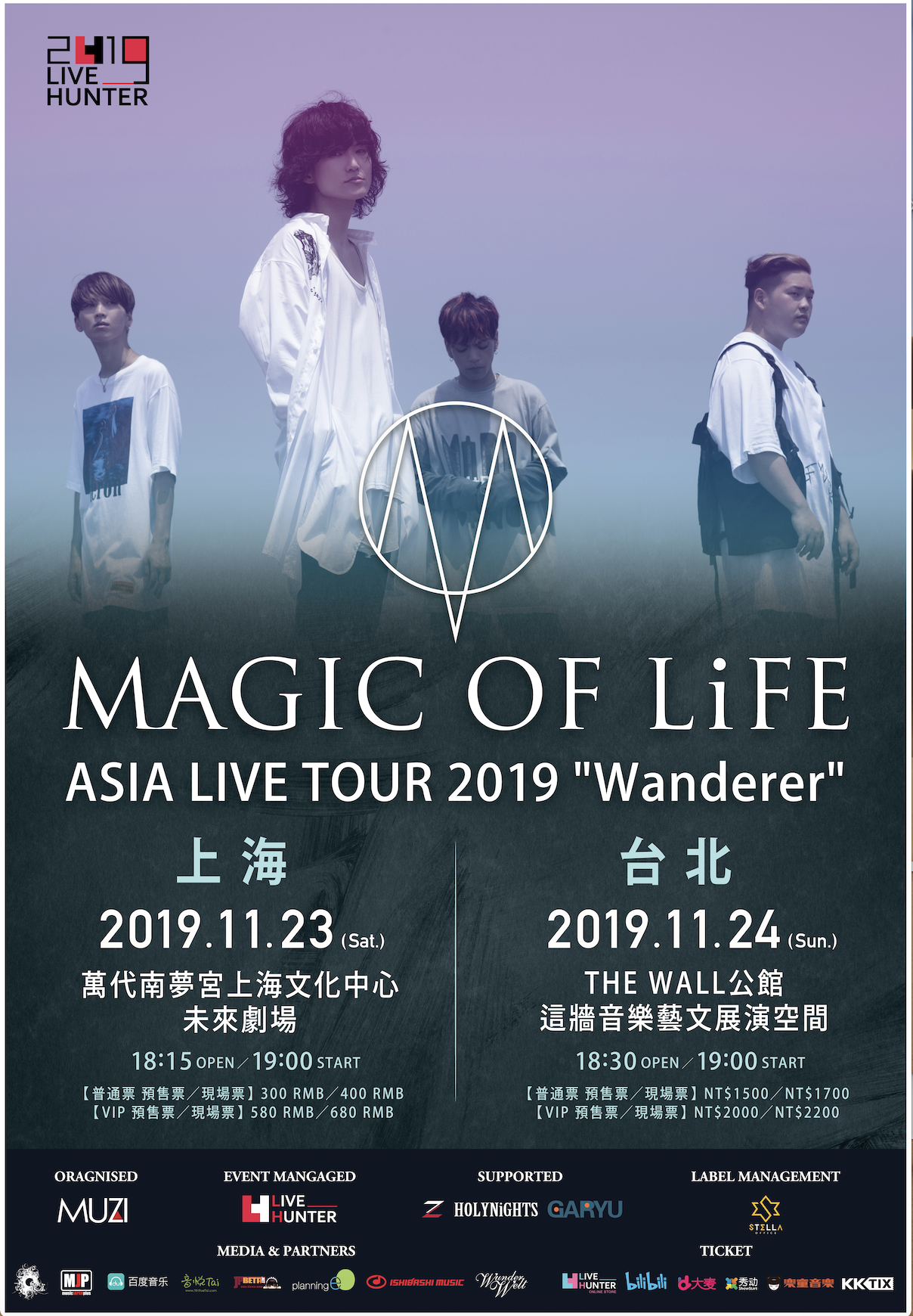 "MAGIC OF LiFE LIVE TOUR 2019 ""Wander"