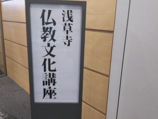 2019/1/24 浅草寺「仏教文化講座」にて (丸の内マイプラザ4階ホール) 「お風呂を使った健康づくり~今晩から使える入浴法~」講演しました。厳かな雰囲気の中、開催されました。