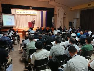 国民保養温泉地協議会で基調講演