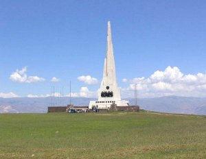 obelisk battle ayacucho